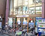 ヒバリヤ書店山本店