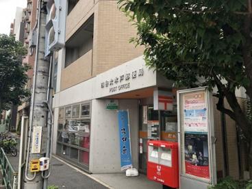 四谷大木戸郵便局の画像2