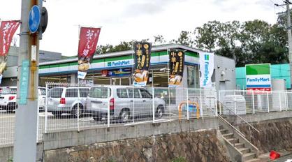 ファミリーマート東初島町店の画像1