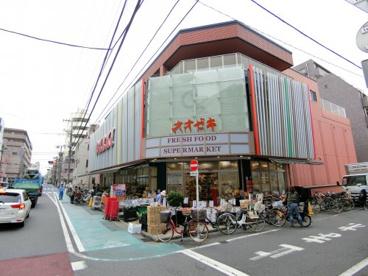 オオゼキ 菊川店の画像1