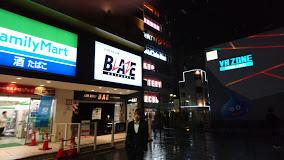 SHINJUKU BLAZE(新宿ブレイズ)の画像1