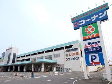 ホームセンターコーナン 東大阪菱江店の画像1