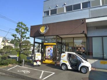 カレーハウスCoCo壱番屋 町田鶴川店の画像1