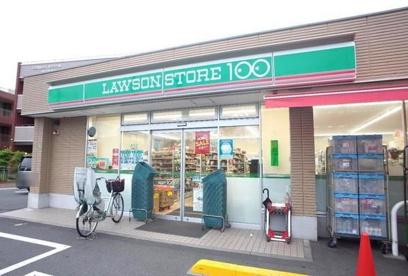 ローソンストア100 足立竹の塚七丁目店の画像1