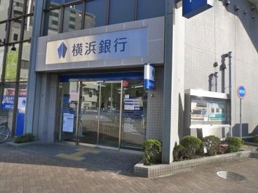 横浜銀行 鶴川支店の画像1