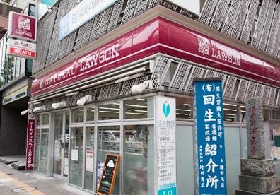 mini(ミニ)ピアゴ 百人町1丁目店の画像1