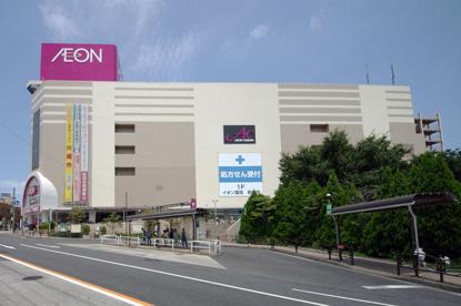 イオン板橋ショッピングセンターの画像1