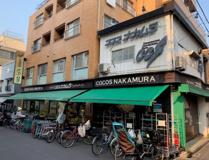 ココスナカムラ鳥越店