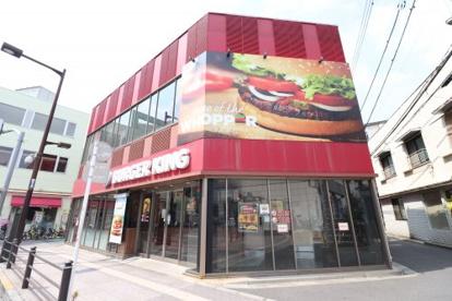 バーガーキング 南千住駅前店の画像1
