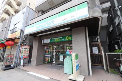 ファミリーマート TDK森下一丁目店の画像1