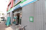ファミリーマート 三ノ輪店
