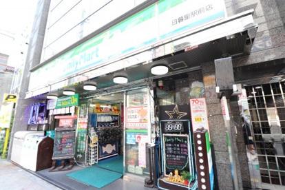 ファミリーマート 日暮里駅前店の画像1