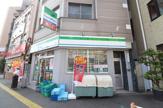 ファミリーマート 入谷店