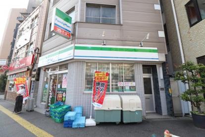 ファミリーマート 入谷店の画像1