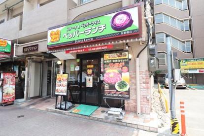 ペッパーランチ 吾妻橋店の画像1