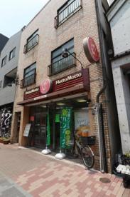 ほっともっと 本所吾妻橋店の画像1