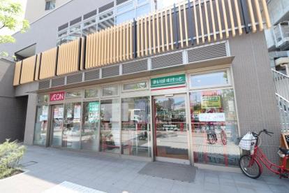 まいばすけっと 京成曳舟駅前店の画像1