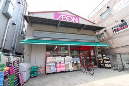 まいばすけっと 東武曳舟駅西店の画像1