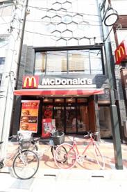 マクドナルド 鴬谷北口店の画像1