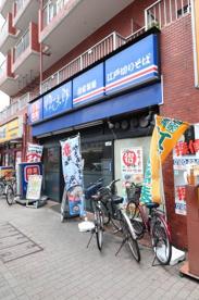 ゆで太郎 本所吾妻橋店の画像1