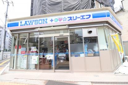 ローソン LAWSON+スリーエフすみだ横網店の画像1