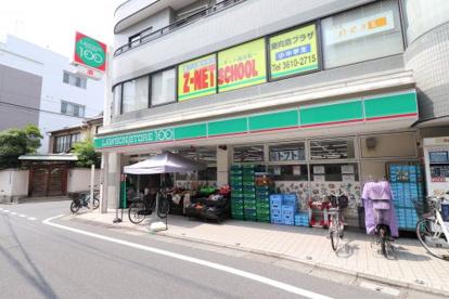 ローソンストア100 LS東向島駅前店の画像1