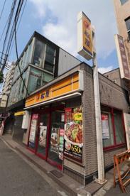 株式会社松屋フーズ 三ノ輪店の画像1