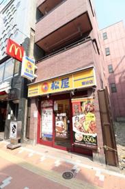 株式会社松屋フーズ 鴬谷店の画像1