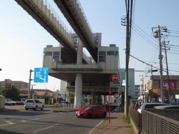 千葉都市モノレール天台駅の画像2