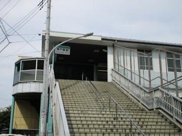 JR総武本線東千葉駅の画像1