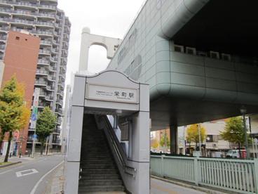 千葉都市モノレール栄町駅の画像1