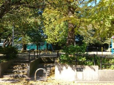 松波公園の画像1
