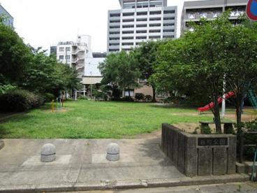 新町公園の画像1