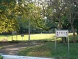 西千葉公園(稲毛側)
