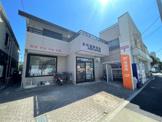 志村橋郵便局