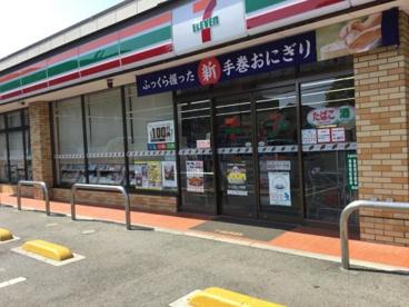 セブンイレブン 小金井北大通り店の画像1