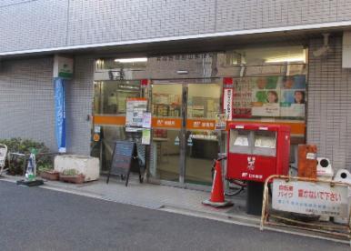 武蔵野御殿山郵便局の画像1