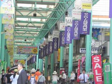 吉祥寺サンロード商店街振興組合の画像1