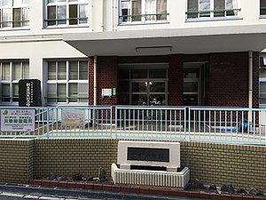 大阪中本小学校の画像1