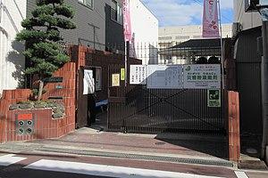 大阪市立東小橋小学校の画像1