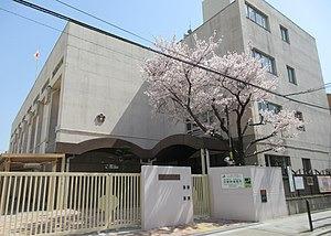 大阪市立今里小学校の画像1