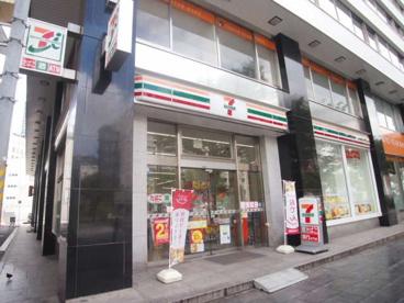 セブンイレブン 千葉駅前大通り店の画像1