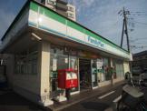 ファミリーマート 千葉寺駅東店