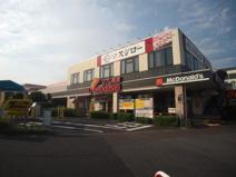 リブレ京成 千葉寺店