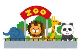 甲府市遊亀公園附属動物園の画像1