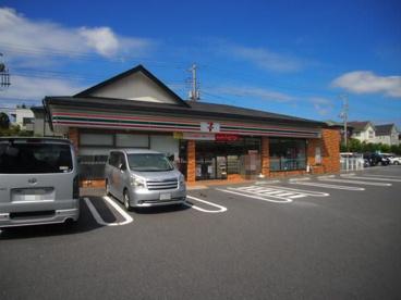 セブンイレブン 千葉青葉の森公園店の画像1