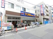 東武ストア 東浅草一丁目店