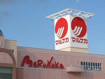 マルナカ 大松店の画像1