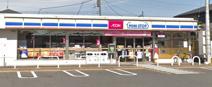 ミニストップ 千葉桜木6丁目店