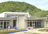 鳴門市立桑島幼稚園
